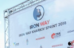 Iron Way Kharkiv Sprint галерея фото #10