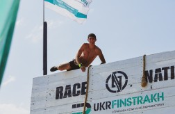 Race Nation Kharkiv