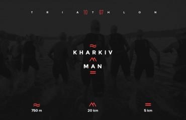 KHARKIV MAN 2016!