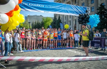 KHARKIV INTERNATIONAL MARATHON